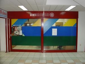 Peta obletnica Romske radijske produkcije in informativnega centra Romic