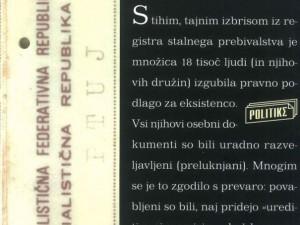 Intervencija tretje stranke v primeru Makuc in drugi proti Sloveniji