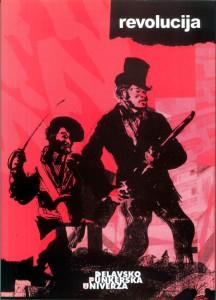 Revolucija, Zbornik 1. letnika DPU