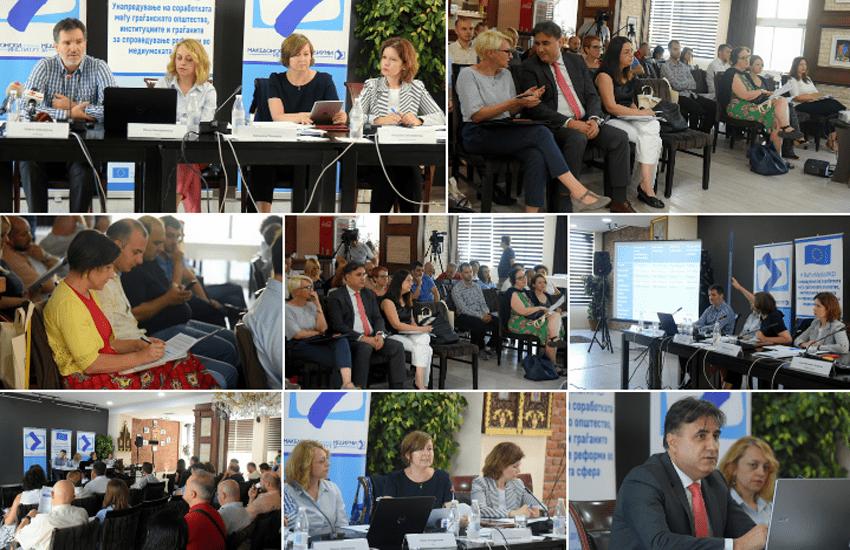 mediji konferenca makedonija
