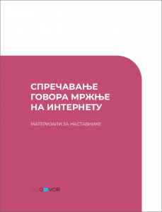 Sprecavanje_govora_mrznje_na_internetu_materijali_za_nastavnike_SR_naslovnica